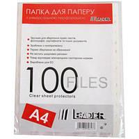 """Файл 202100 """"Leader"""", A4, 100 шт. в упаковке (Y)"""