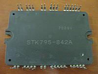 Гибридная ис STK795-842A