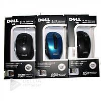 Мышка DELL 7100 беспроводная