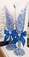 """Свадебные бокалы """"Мистер&Мисисс"""" (синие)"""