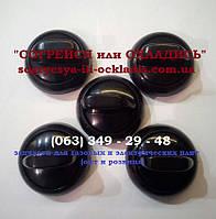 """Набор ручек для плиты """"Грета"""" (""""Greta"""") (чёрные) (5 штук) код товара: 7014"""