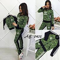 Спортивный костюм Adidas мама S M L ребёнок детский 3 4 5 6 лет зелёный салатовый