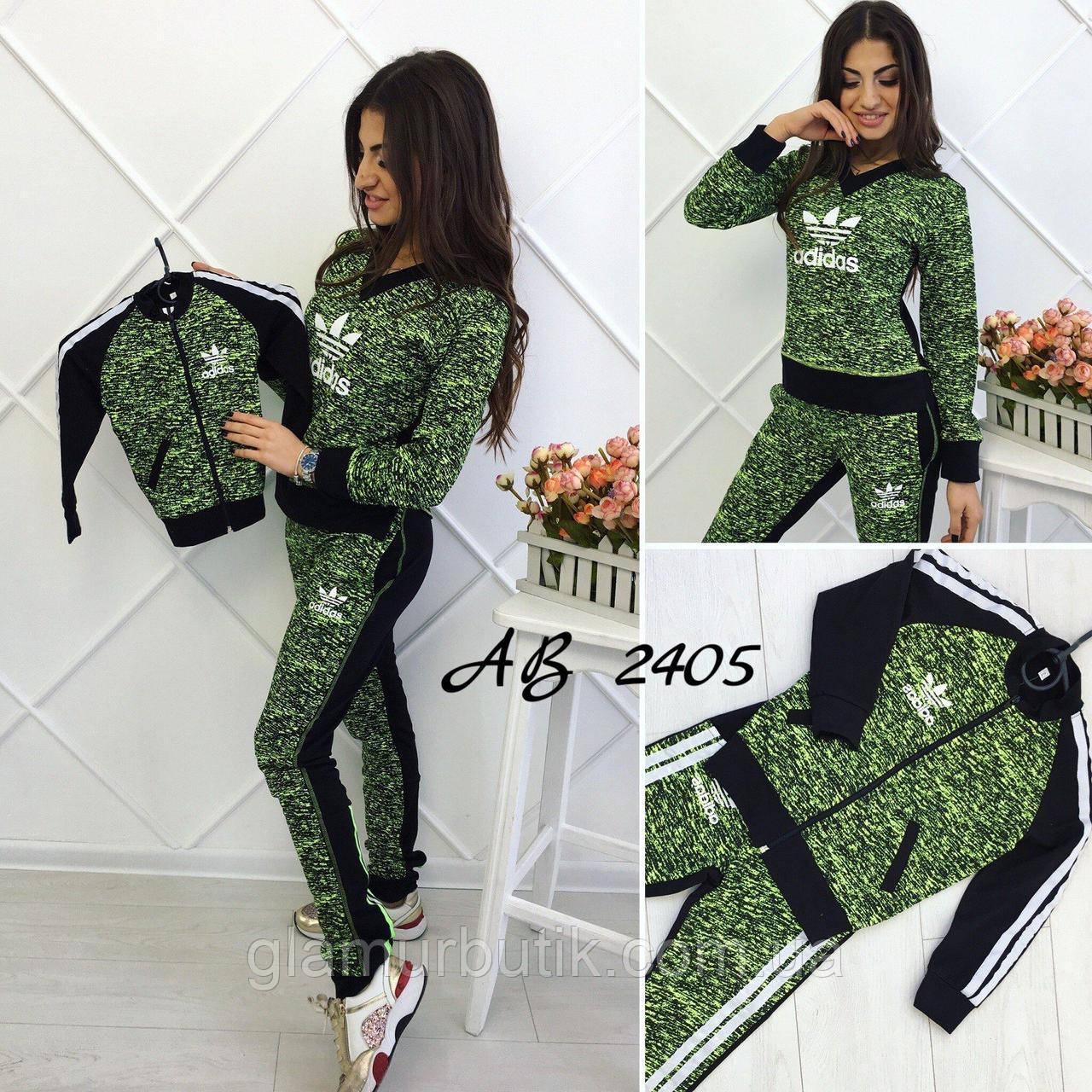 8a3b4311fec Спортивный костюм Adidas мама S M L ребёнок детский 3 4 5 6 лет зелёный  салатовый L -