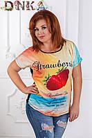 Яркая женская футболка с клубничкой