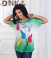 Интернет магазин женских футболок