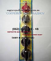 Набор ручек для газовых плит (Электа, Брест) (диаметр 6мм). код товара: 7015
