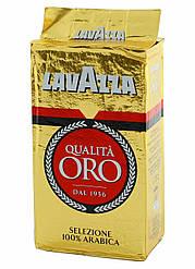 Кофе Lavazza Qualita Oro 100% arabica 250 гр.