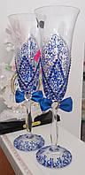 """Свадебные бокалы """"Мистер&Мисисс"""" (синие 2)"""
