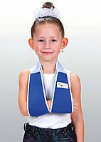 Бандаж для плеча и предплечья детский. Размеры: UNIp-1, UNIp-2. Голубой, синий, серый