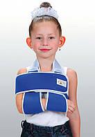 Бандаж для плеча и предплечья средней фиксации детский. Размеры: UNIp-1, UNIp-2. Голубой, синий, серый
