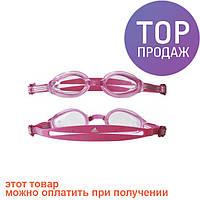 Очки для плавания Адидас Adidas AQUASTORMJ1PC junior 6-12 pink / Очки для плавания, розовые