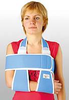 Бандаж для плеча и предплечья средней фиксации. Размер UNI. Голубой, синий, серый