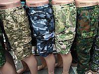 Шорты мужские камуфляжные в розницу и оптом