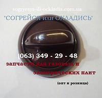"""Ручка для газовой плиты """"Грета""""(""""GRETA"""") (коричневая). код сайта:7016"""