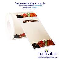 Цветная рулонная печать этикеток на специи. Дизайн.