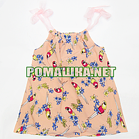 Детский летний сарафан р. 104 для девочки ткань 100% ПОЛИЭСТЕР 3689 Розовый