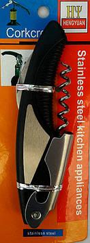 Нож барный