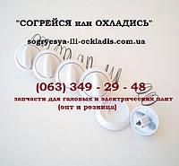 """Набор ручек для плиты """"Гефест"""" ножка 2 см(GEFEST) (5 ручек)(белые). код сайта: 7018"""