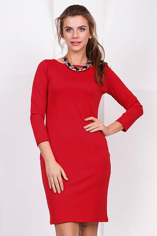 Платье-футляр красного цвета [Размер:: xs (42)]