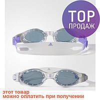 Очки для плавания Адидас Adidas AQUAZILLA women / Очки для плавания, белые