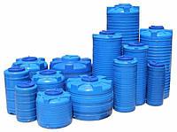 Пластиковые емкости, баки, бочки, резервуары для воды