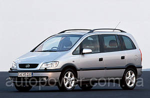 Фаркоп Opel Zafira 1999-06/2005