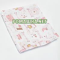 Детская ситцевая (ситец) пеленка 120х75 см для пеленания, тонкая, однотонная 3425 Розовый А