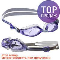 Очки для плавания Adidas AQUASTORM 1PC / Очки для плавания, синие