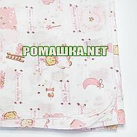 Белая детская ситцевая (ситец) пеленка 110х90 см с русунками для пеленания тонкая 3115-25 Розовый