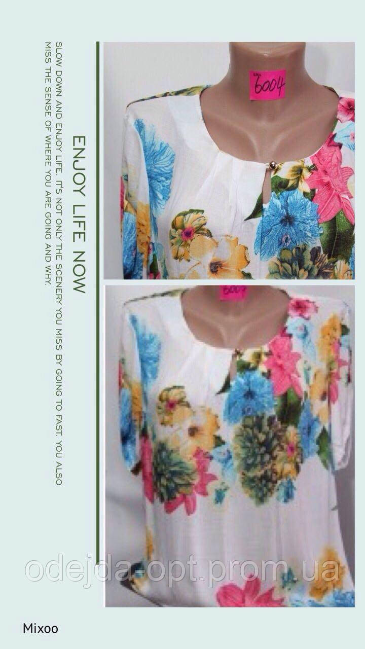 Блузка штапель оптом
