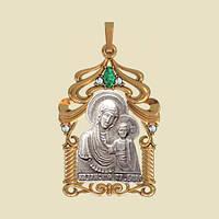 Золотая ладанка Самарская