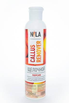 Средство для педикюра Callus remover Nila - щелочной, 250 мл, фото 2