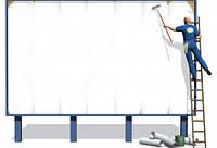 Монтаж и демонтаж билбордов