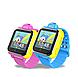 Детские умные часы Smart wacth Q200, фото 2