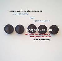 """Набор ручек для плиты """"НОРД"""" (""""NORD"""") (чёрные)старого образца (5 штук) код товара: 7022"""