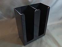 Подставка под стаканы для кофе
