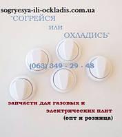 """Набор ручек для плиты """"НОРД"""" (""""NORD"""") (белые)нового образца (5 штук) код товара: 7023"""