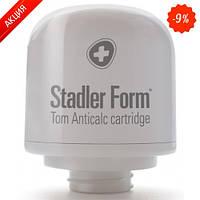 Фильтр (картридж) Stadler Form Anticalc Cartridge T-010