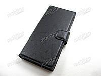Кожаный чехол книжка Sony Xperia XA1 (черный)