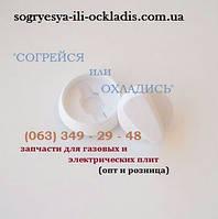 """Ручка плиты """"Норд"""" (""""NORD"""") (нового образца) (белая). код товара: 7145"""