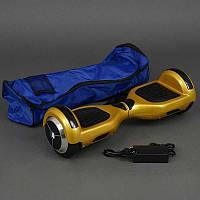 Гироскутер А 3-4 / 772-А3-4 Classic (1) ЗОЛОТОЙ, колёса диаметром 6,5 дюймов, Bluetooth, СВЕТ, в сумке