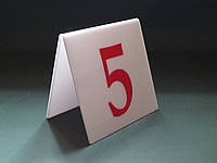 Номер на стол 100*100 мм, фото 1