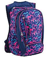 553156 Школьный  подростковый рюкзак T -28 Love