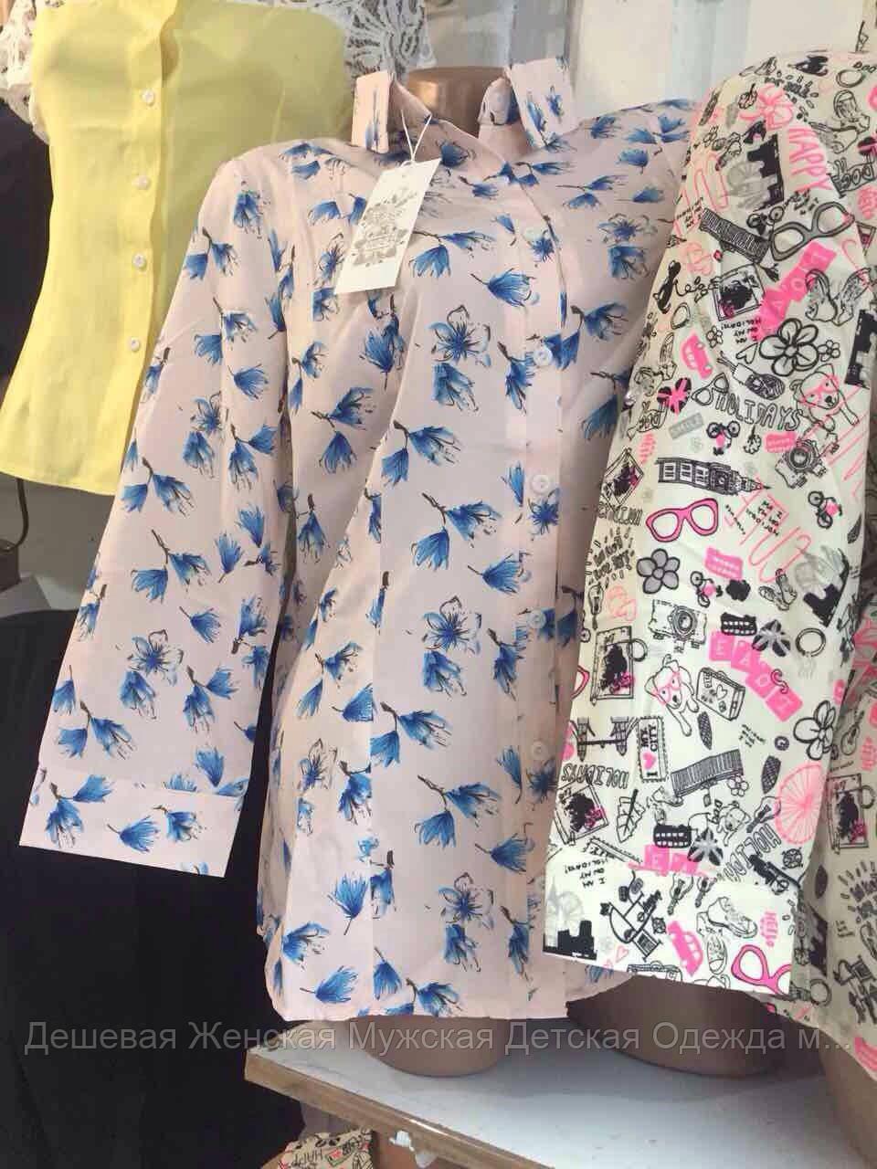 Стильная блузка оптом