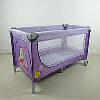 Детский манеж Carrello Piccolo CRL-7303 Purple