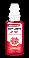 Ополаскиватель для полости - Parodont Active 300 мл