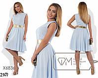 Платье 2107 /ХЗ