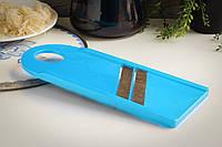 Терка для шинкования капусты на 2 ножа
