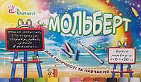 Доска магнитно-рисовальная, мольберт пластиковый зайчик