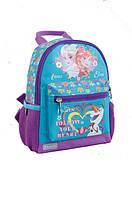 553441 Рюкзак детский K-16 Frozen mint, 24.5*18*9.5